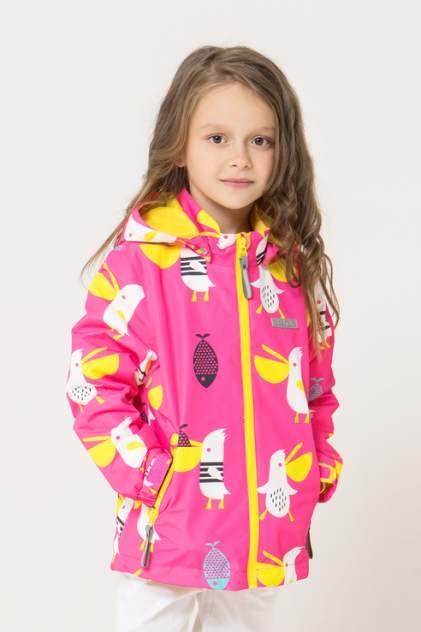 Куртка Crockid ВК 32061/н/3 ГР цв.розовый р.86