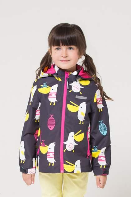 Куртка Crockid ВК 32061/н/4 ГР цв.серый р.86