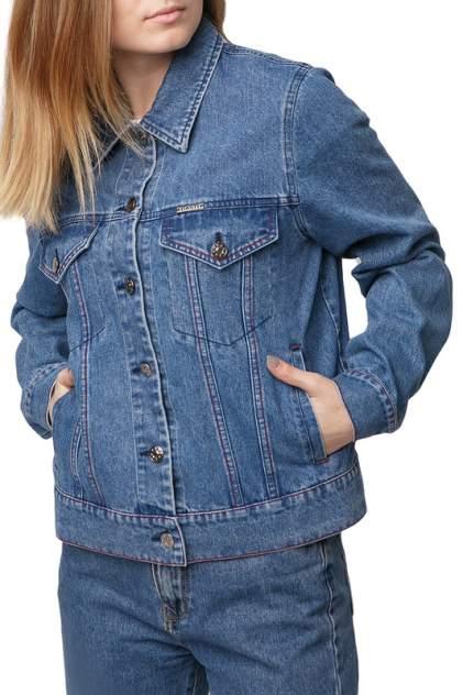 Джинсовая куртка женская DASTI 804DS20196235 синяя M