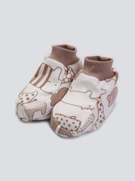 Пинетки Little Friend Котмаркот 1031039 для новорожденных молочный р.б/р