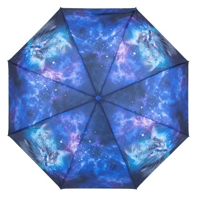 Зонт женский Raindrops RD05395 синий