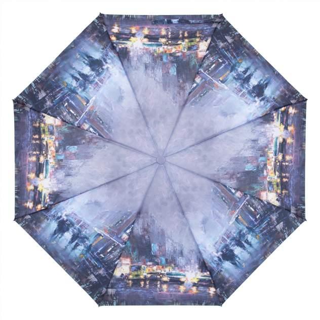 Зонт женский Raindrops RD05406 фиолетовый