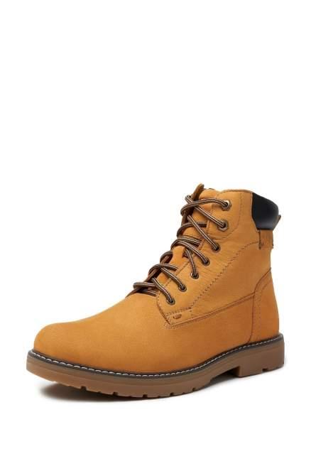 Мужские ботинки Kari 1KZ-625, оранжевый