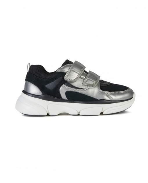 Черные кроссовки Geox с серебристыми вставками цв. черный 29