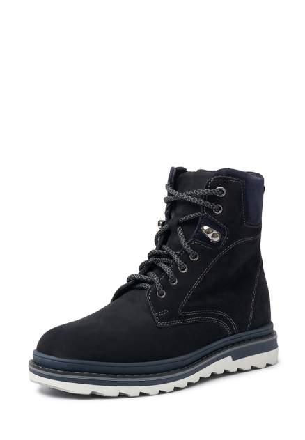 Ботинки женские Alessio Nesca 710019769, синий
