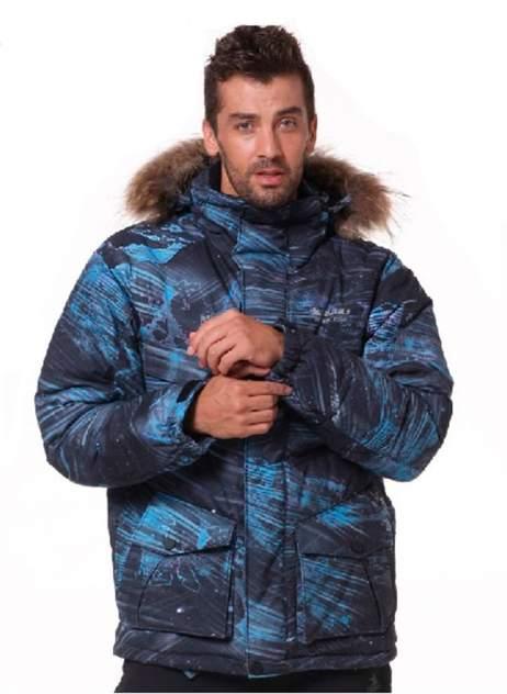 Куртка мужская VALIANLY 92114S синяя 46 RU