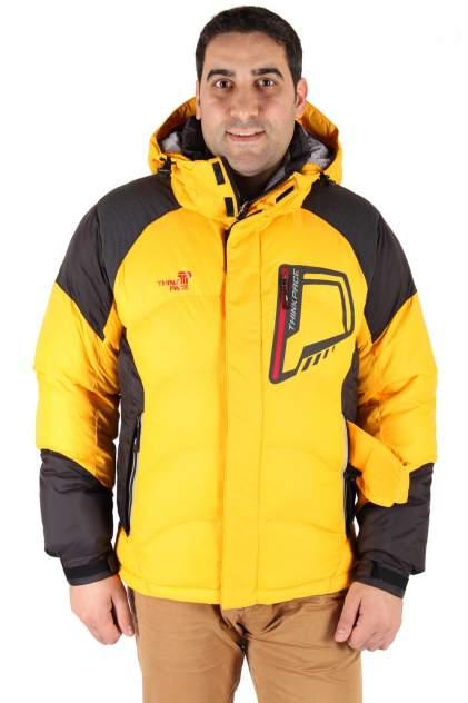Куртка мужская THINK PACE 9406J желтая 46 RU
