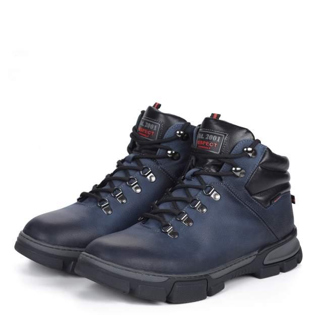 Мужские ботинки Respect 79-2-203, синий
