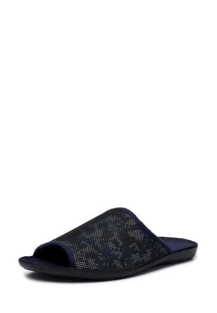 Мужские домашние тапочки T.Taccardi MK-614818A, синий
