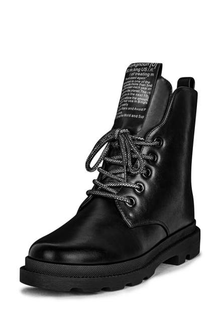 Ботинки женские T.Taccardi YYQ20W-97, черный