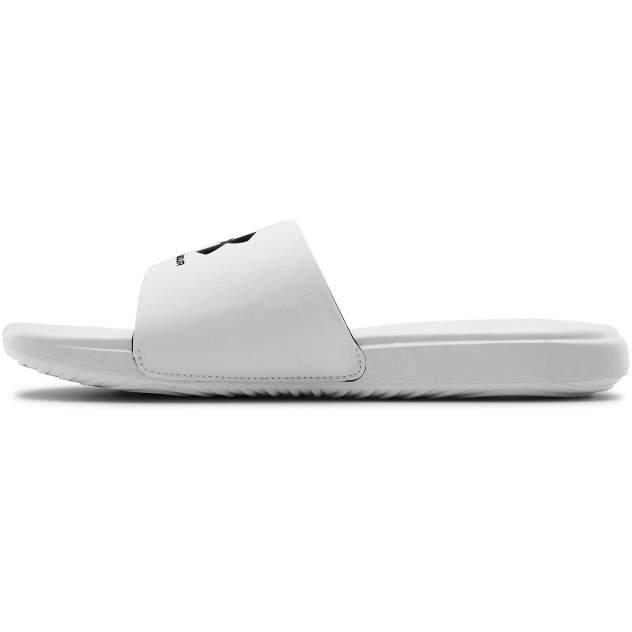 Шлепанцы мужские Under Armour Ansa Fix Slides, белый