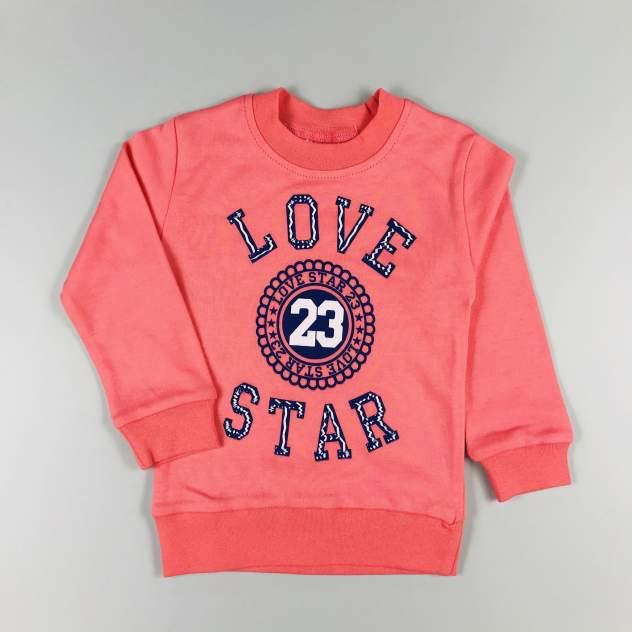 Комплект одежды Cotton best Love star розовый р.86