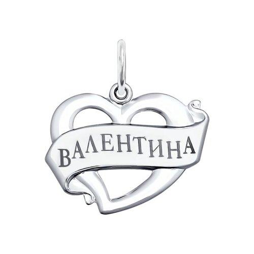 Подвеска «Валентина» SOKOLOV из серебра с лазерной обработкой 94100021