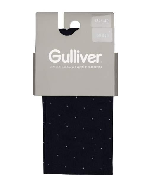 Колготки детские Gulliver, цв. синий р.134