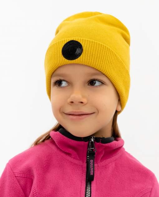 Шапка детская Gulliver, цв. желтый р-р 50