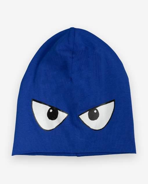 Шапка детская Gulliver, цв. синий