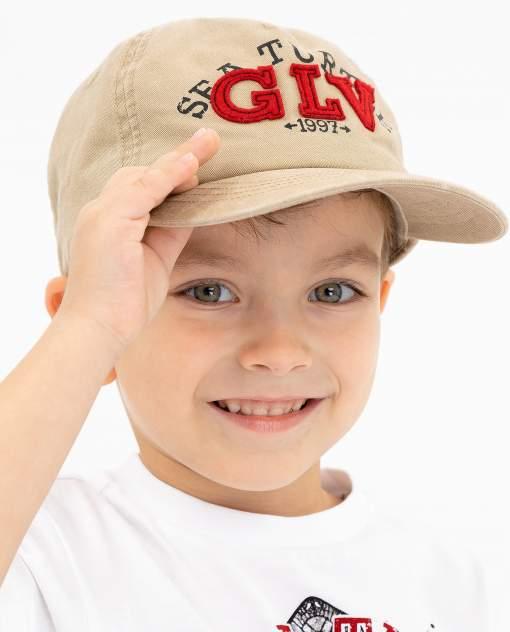Кепка детская Gulliver, цв. бежевый р-р 50