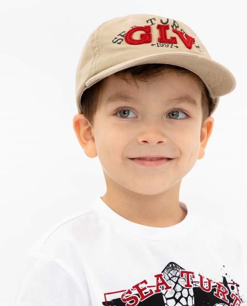Кепка детская Gulliver, цв. бежевый р-р 52