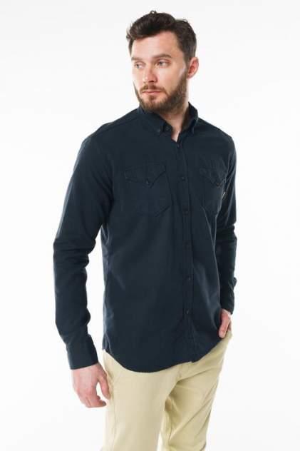 Рубашка мужская Sahera Rahmani 9011426-41 синяя 56