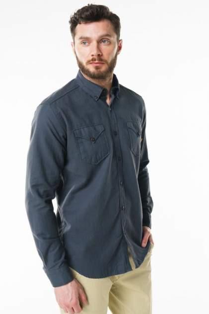 Рубашка мужская Sahera Rahmani 9011452-41, серый