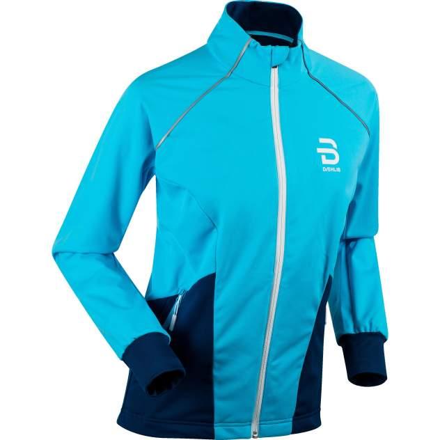 Куртка Беговая Bjorn Daehlie 2020-21 Jacket Effect Wmn Aquarius (Us:xs)