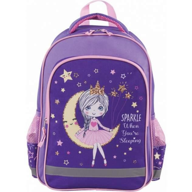 Рюкзак детский Пифагор SCHOOL для начальной школы MOON PRINCESS