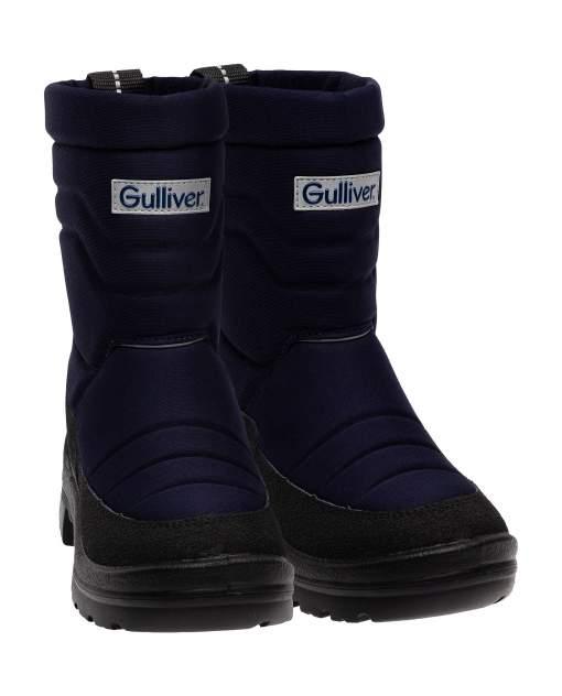 Дутики детские Gulliver, цв. синий р.29