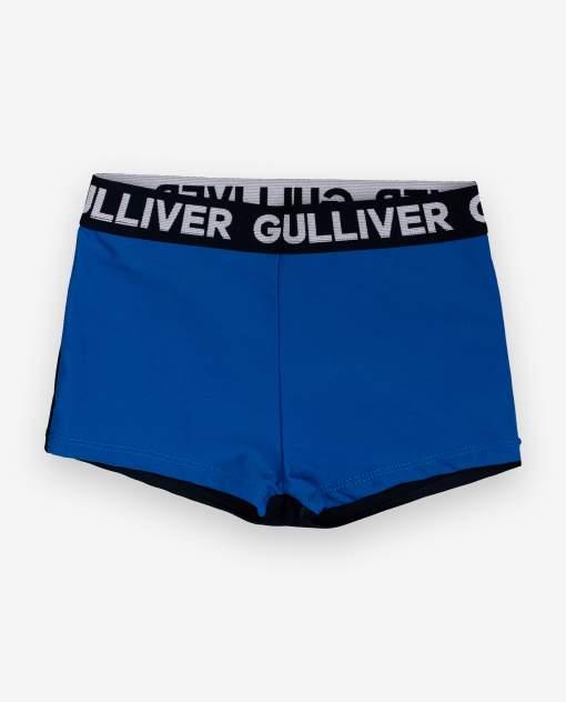 Плавки для мальчиков Gulliver, цв. синий, р.122