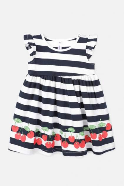 Платье детское Play Today, цв.синий
