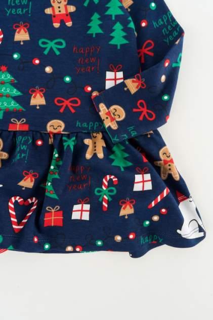Платье Artie для девочек цв. синий р-р. 80