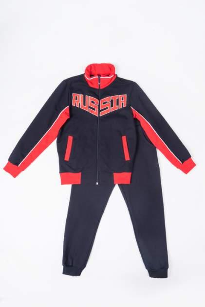 Спортивный костюм ELARDIS для мальчиков цв. синий р-р. 128