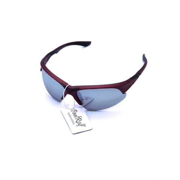 Спортивные универсальные очки. Солнцезащитные очки с поляризацией. Paul Rolf.