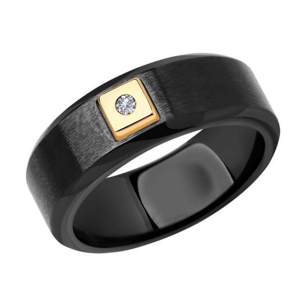 Кольцо женское SOKOLOV 6015089 р.21.5