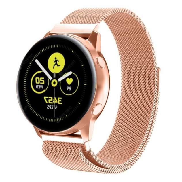 Браслет Миланская петля для Samsung Galaxy Watch Active 2 40/44 мм Gold Rose