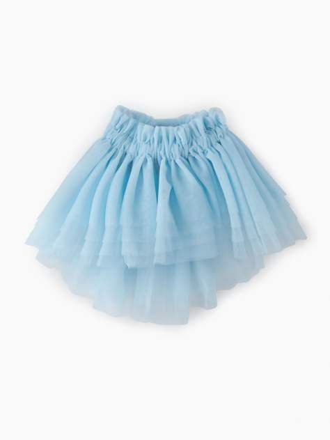 Пышная юбка из фатина (light blue, 80-98) Happy Baby голубой  80-98