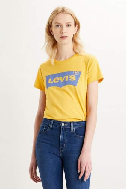 Футболка женская Levi's 1736909830 золотистая XS