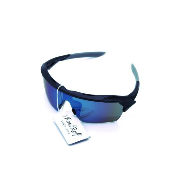Спортивные очки с поляризацией. Очки для велоспорта, мотоспорта, для бега.