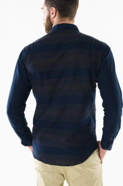 Рубашка мужская Sahera Rahmani 9011526-41 синяя 56