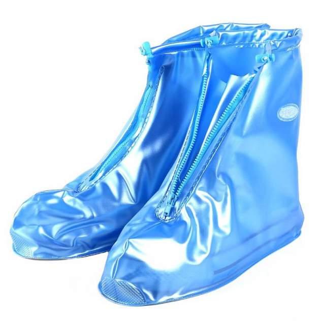 Защитные чехлы для обуви Baziator от дождя и грязи синие с подошвой XXL