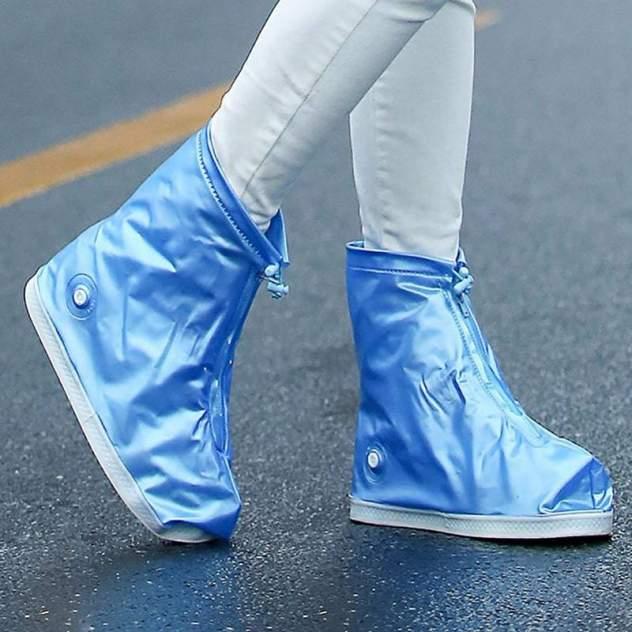 Защитные чехлы для обуви Baziator от дождя и грязи синие с подошвой XL