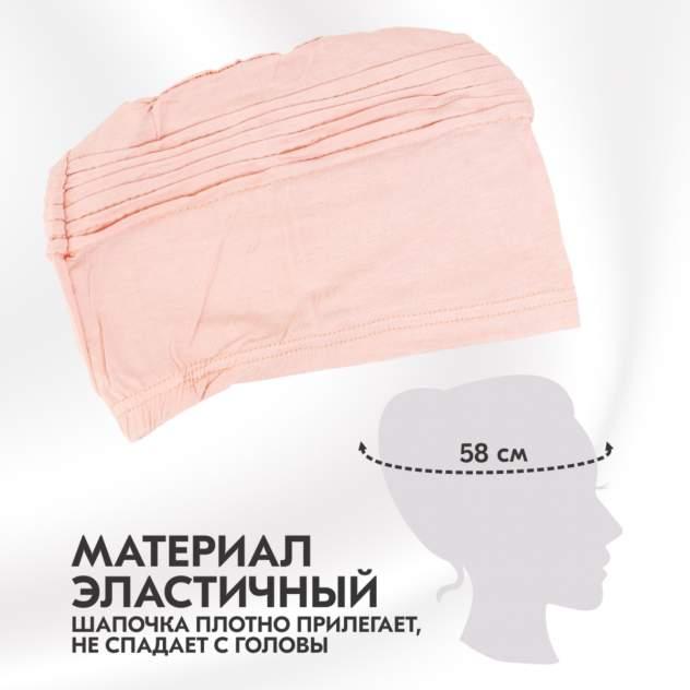 Шапочка под платок или хиджаб Asiyah AY-CAP1-01 светло-розовый, размер 58 см