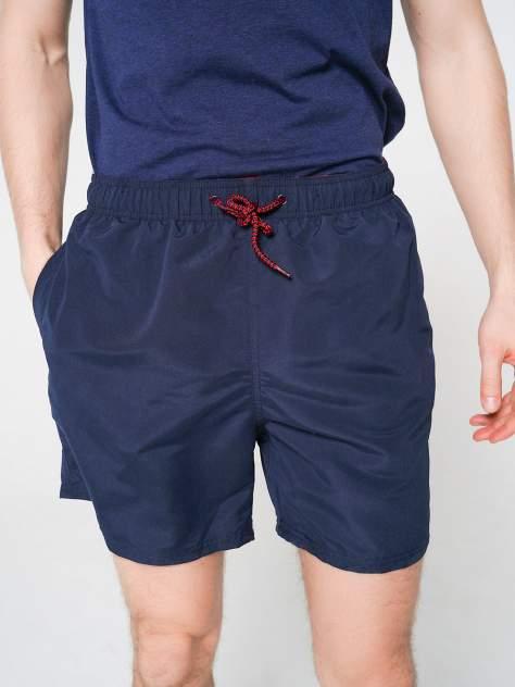 Шорты для плавания мужские ТВОЕ A5939 синие XL