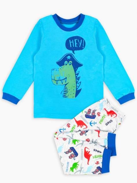 Пижама детская Веселый малыш, цв. разноцветный