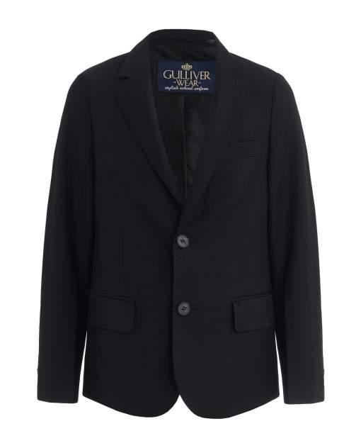 Пиджак для мальчиков Gulliver, цв. черный, р.134