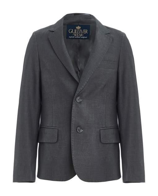 Пиджак для мальчиков Gulliver, цв. серый, р.140