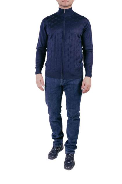 Кардиган мужской CUDGI CFK21-19 синий 56