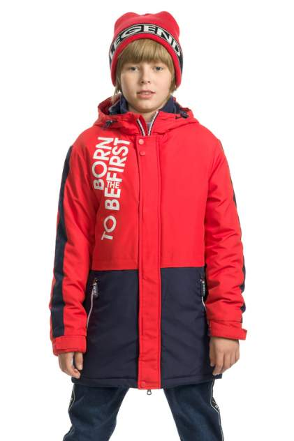 Куртка детская Pelican, цв. красный, р-р 140