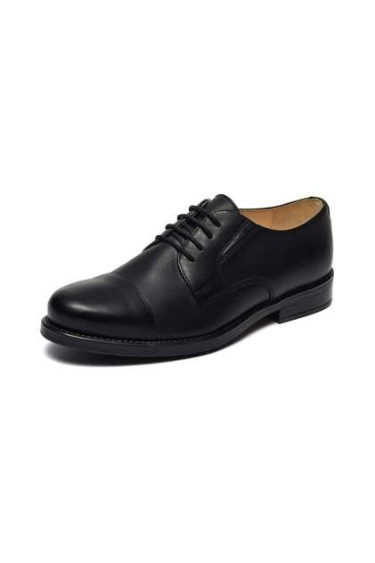 Туфли детские Ralf Ringer, цв. черный р.32