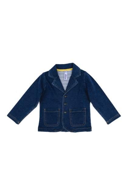 Пиджак детский PlayToday, цв. синий, р-р 86