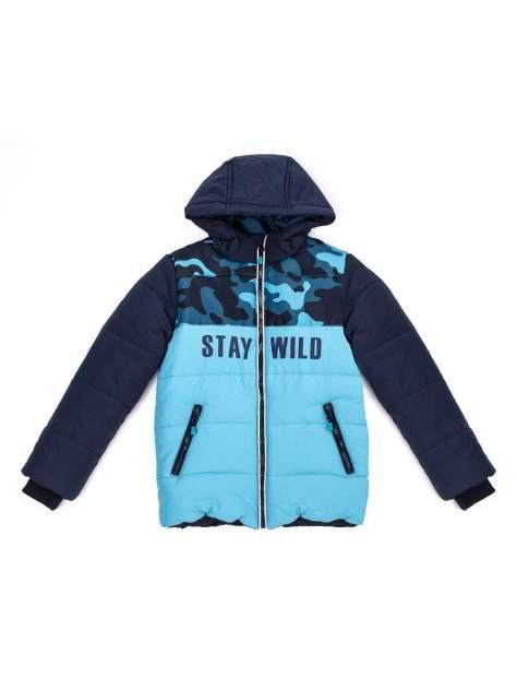 Куртка детская Play Today, цв. синий, голубой